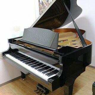 【ネット決済】グランドピアノ【カワイ GS-30】販売