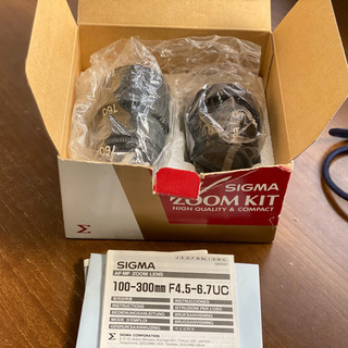 SIGMA W zoom kit