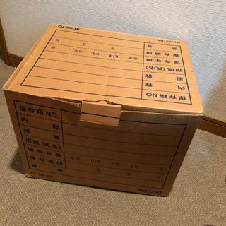 引越し、文書やおもちゃ等の保存に! コクヨ保存箱 10箱 …