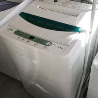 【4.5kg洗濯機】お安くどんどん出していきます♪