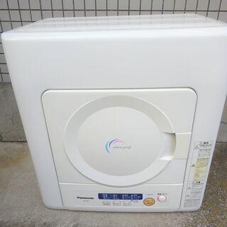 🍎パナソニック 電気衣類乾燥機 NH-D402P-W