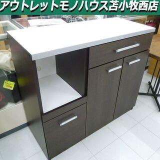 サンウッディ レンジボード キッチン収納 幅104×奥行44.5...