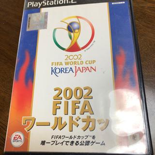 2002 FIFAワールドカップ PS2 ゲーム 無料