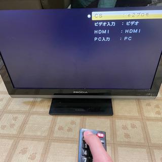 ▲値下げ【訳あり、動作確認済】個室にちょうど良いテレビ、サ…