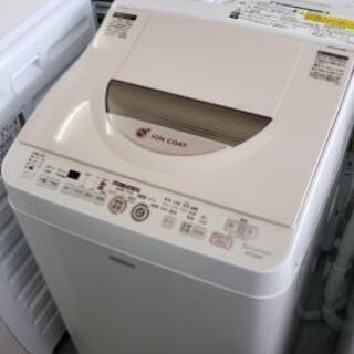 【乾燥付き洗濯機】便利をお安く!