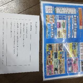 アニメ サイコパスのスロット メダル無し機能付き − 和歌山県