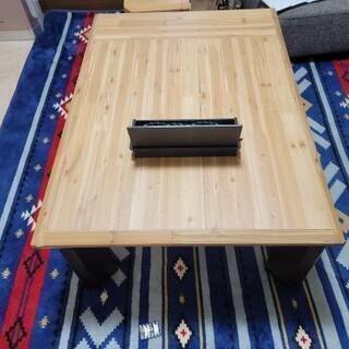 無印良品 こたつ /  ローテーブル ナチュラル 正方形