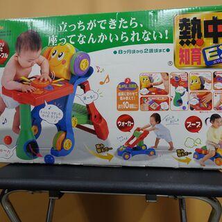 熱中知育EX(エクストラ) おもちゃ 8ヶ月頃から