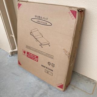 【引渡済】シングル折畳みベッド
