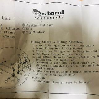 スポーツバイク 荷台 パーツ ostand リアスタンド CD-15b - 高槻市