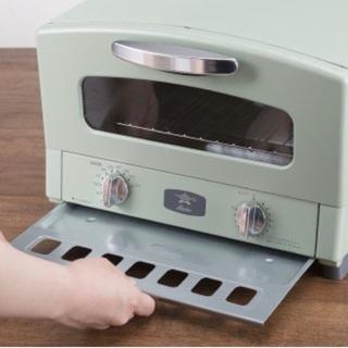 激安品 アラジン2枚焼きトースター