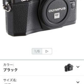 デジカメ 3万円以下で譲ってくださる方