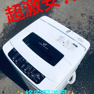 ET275A⭐️ ハイアール電気洗濯機⭐️