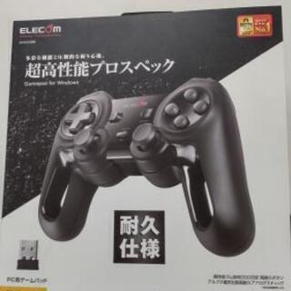 エレコム 超高性能プロスペック PC用ゲームパッド