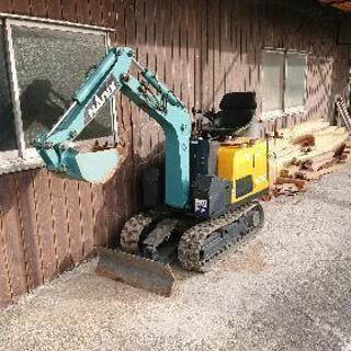 小型ユンボ  建設機械