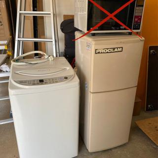 冷蔵庫と洗濯機のセット