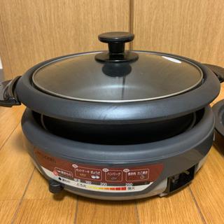 Tescomグリル鍋