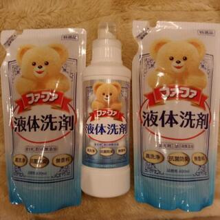 液体洗剤ファーファ3本セット