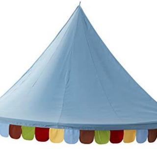IKEA ベッドキャノピー テント