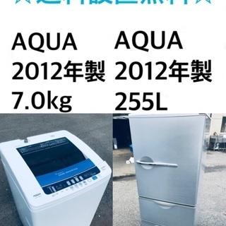 ★送料・設置無料★  7.0kg大型家電セット☆冷蔵庫・洗濯機 ...
