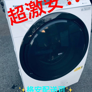 ET305A⭐️ Panasonicドラム式電気洗濯乾燥機⭐️1...