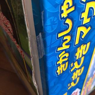 【ネット決済】新品 プラレール 機関車トーマス