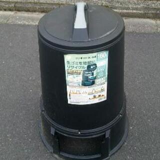 コンポスター 中古品 容器のみ