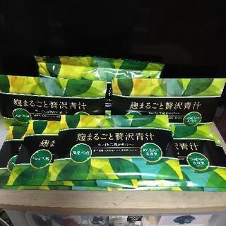 激安!麹まるごと贅沢青汁270包