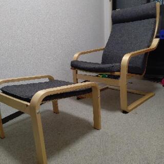 1人用椅子足掛け付き