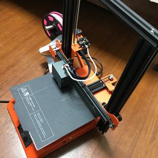 PryMAX 3Dプリンター 新品