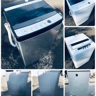✨セットでお得✨👚洗濯機&冷蔵庫🥦生活必需品を格安で提供いたしま...