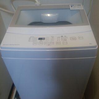 【☆ニトリ 白の自動洗濯機 美品です☆】