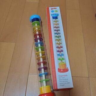 【知育玩具】goki レインスティック