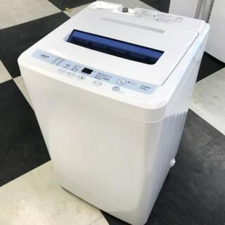 🌈必見‼️6キロ洗濯機が何と‼️14000円が8000円に‼️本...