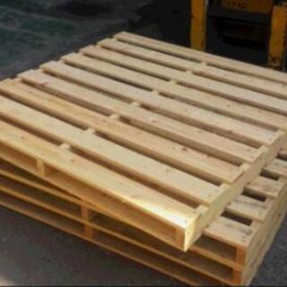DIY ダブルベッドなどに。木製パレット2枚 1400mm…