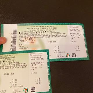 4/14 大阪S席2枚舞台☆新感線『月影花之丞大逆転』