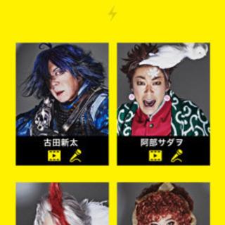 4/14 大阪S席2枚舞台☆新感線『月影花之丞大逆転』 - チケット