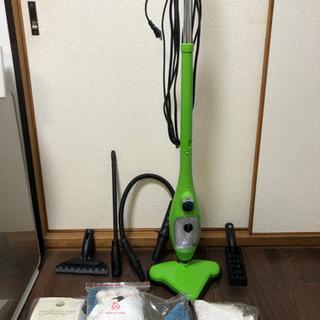 【日本正規品】H2OウルトラスチームマスターX5 フルスチ…