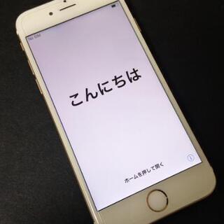 iphone6 128GB ゴールド docomo