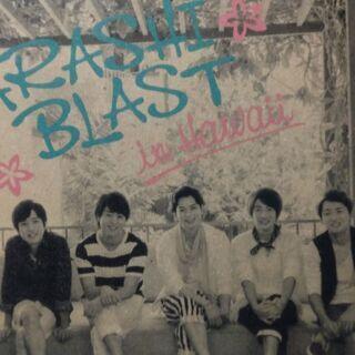 ARASHI BLAST in Hawaii DVD
