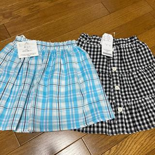 新品未使用 スカート2枚セット 110