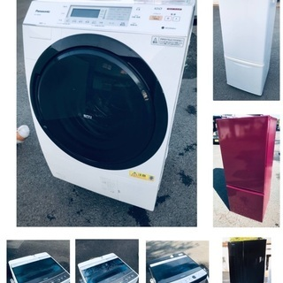 😍激安2点セット😍洗濯機・冷蔵庫❗️保証付き✨高年式✨おしゃれ家電🎩在庫豊富に取り揃えてます😃 - 売ります・あげます