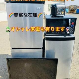 😍激安2点セット😍洗濯機・冷蔵庫❗️保証付き✨高年式✨おしゃれ家電🎩在庫豊富に取り揃えてます😃 - 家電