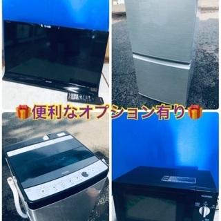 😍激安2点セット😍洗濯機・冷蔵庫❗️保証付き✨高年式✨おしゃれ家電🎩在庫豊富に取り揃えてます😃 − 東京都