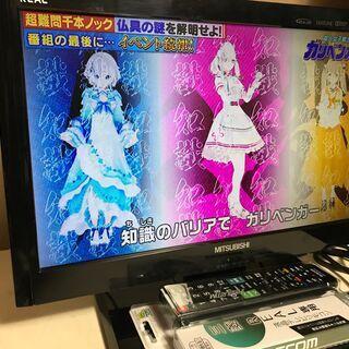 プライスダウン【★美品】デジタルハイビジョン液晶テレビ 1…
