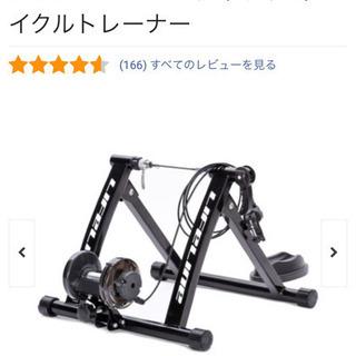 【ネット決済】LifeLine - TT-01 マグネット式サイ...