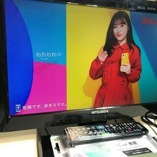 プライスダウン【★美品】デジタルハイビジョン液晶テレビ 19型 ...