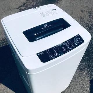 ♦️EJ275B Haier全自動電気洗濯機 【2015年製】