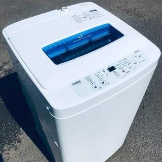 ♦️EJ277B Haier全自動電気洗濯機 【2017年製】
