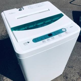 ♦️EJ278B YAMADA全自動電気洗濯機 【2015年製】